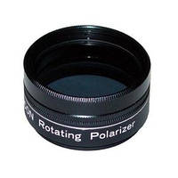 Фильтр Sky-Watcher Variable Polarizing Filter 1,25""