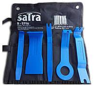 Съемники обивки 5 предметов SATRA S-5TTS
