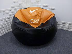 """Кресло мяч """"Nike"""" Экокожа, фото 2"""