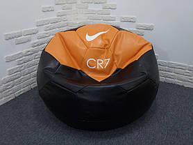 """Кресло мяч """"Nike"""" Экокожа, фото 3"""