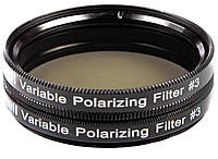 Фильтр Sky-Watcher Variable Polarizing Filter 2""