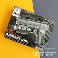 Пистолет на пульках 16,5см, в кор-ке, 18-13,5-3см
