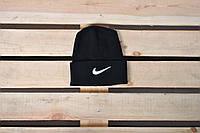 Мужская черная шапка найк (Nike)