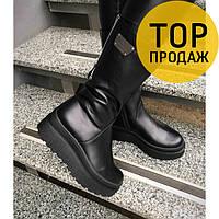 Женские зимние сапоги на высокой подошве, черного цвета / сапоги женские кожаные, на молнии, модные