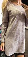 Свободное теплое платье