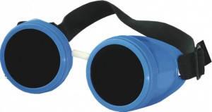 Очки защитные ЗНР-1 в пластиковой оправе, фото 2