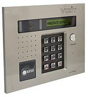 Блок вызова домофона  БВД-432 FCB