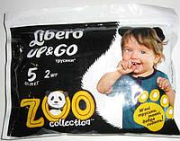 Подгузники-трусики Libero UP&GO размер 5 (2шт.)