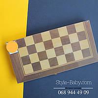 Шахматы 3в1(шашки,нарды), в кульке, 22,5-11-3,5см