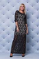 Платье в пол кружевное черное