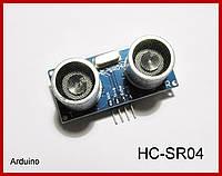 HC-SR04, ультразвуковой датчик расстояния.