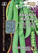 "Горох овочевий ""Хавский перли"" 30г ТМ Агромакси"