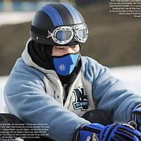 Маска теплая для защиты лица синего цвета
