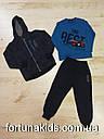 Спортивный костюм тройка для мальчиков Seagull 4-12 лет, фото 2