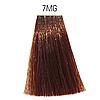 7Mg (блондин мокка золотистый) Стойкая крем-краска для волос Matrix Socolor.beauty,90 ml