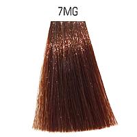 7Mg (блондин мокка золотистый) Стойкая крем-краска для волос Matrix Socolor.beauty,90 ml, фото 1
