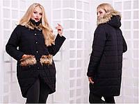 Женская куртка  с меховыми карманами. Большой размер!!!