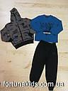 Спортивный костюм тройка для мальчиков Seagull 4-12 лет, фото 3