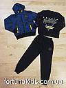 Спортивный костюм тройка для мальчиков Seagull 4-12 лет, фото 4