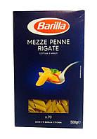 Макароны перо Barilla Mezze Penne Rigate n.70, 500г