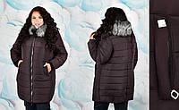 Модная зимняя женская куртка больших размеров модель Стелла
