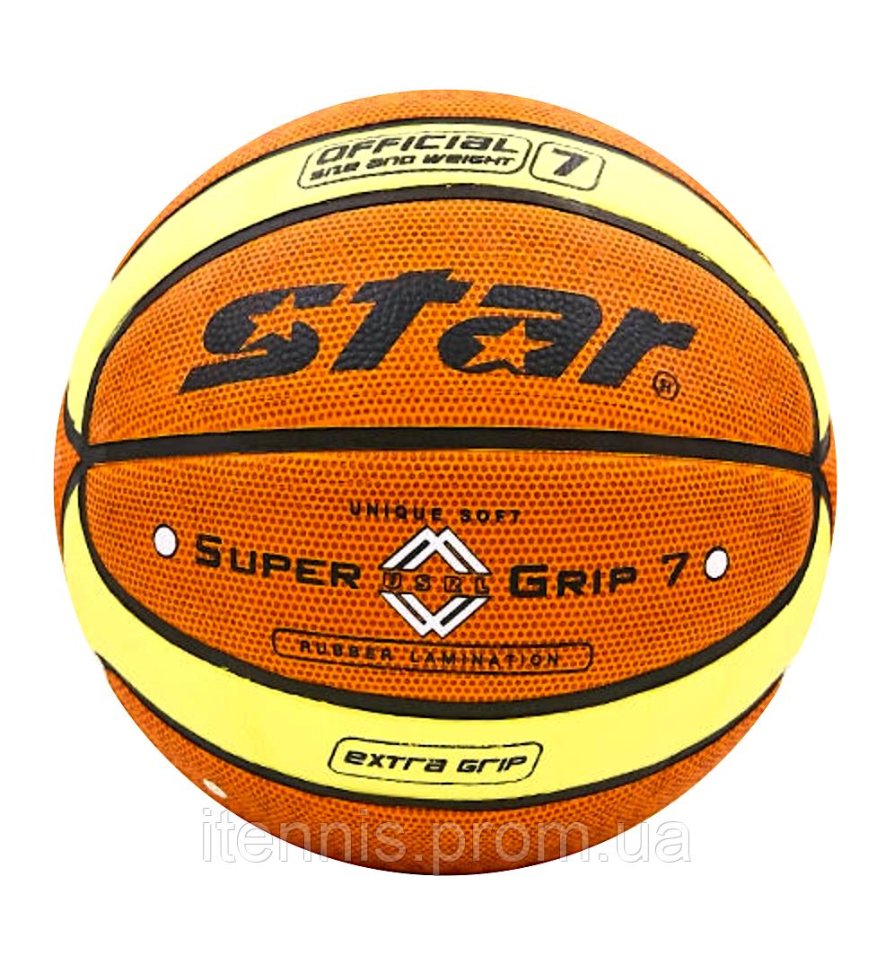 Баскетбольный мяч Star Ultra Grip №7