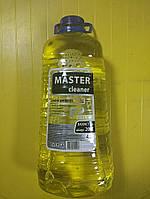 Омыватель стекла зимний Мaster cleaner -20 Цитрус 4л