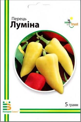 Семена перца Лумина 5 г, Империя семян