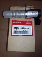 Honda 15830RBB003 Клапан VTEC 2,0 2,4 Accord 03-11 / Civic 06 - 11 / CRV 07-11