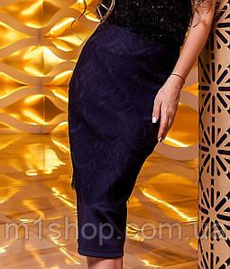 Женская юбка-карандаш с кружевом (Санитиjd) Т.синий.