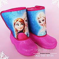 Детские сапожки дутики на девочку на меху Vitaliya, недорогая детская зимняя обувь