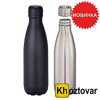 Туристический термос-бутылка №3