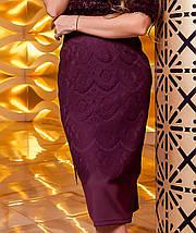 Женская юбка-карандаш с кружевом (Санити jd), фото 2