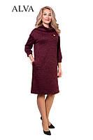 Теплое платье из ангоры Алва , фото 1