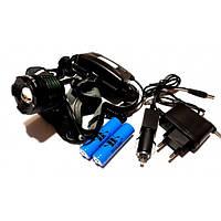 Налобний фонарик зі світлодіодом Cree T6, Police BL-2188B