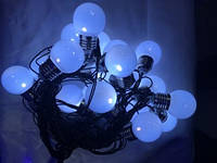 Уличная Гирлянда Лампочки LED 20 белая 6.5 м ( Гирлянда шарики )