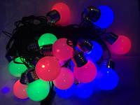 Уличная Гирлянда Лампочки LED 20 мультиколор 6.5 м ( Гирлянда шарики )