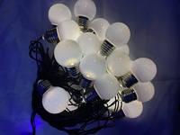 Уличная Гирлянда Лампочки LED 20 теплый белый 6.5 м ( Гирлянда шарики )