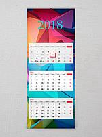 Квартальные календари цифровая печать