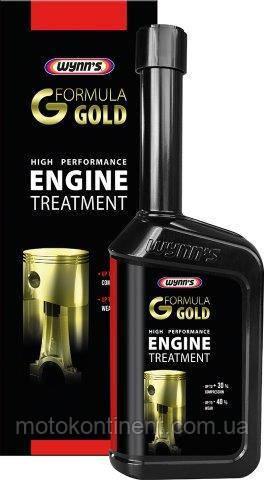 Повысить компрессию и предотвратить износ  двигателя WYNN'S ENGINE TREATMENT 77101 500мл .