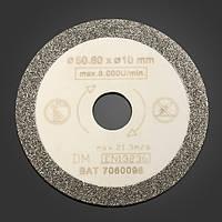 50.8мм лезвие алмазной пилы отрезные диски для резки плитки из мрамора