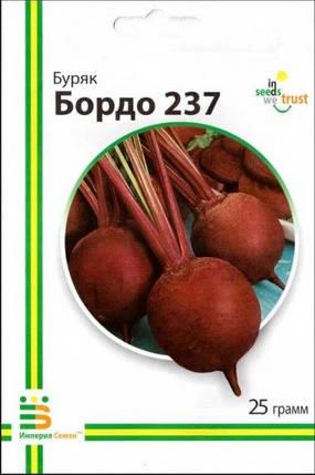 Семена свеклы Бордо 237 25 г, Империя семян, фото 2