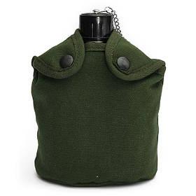 Кемпинг бутылку воды алюминиевая крышка зеленый питьевой чашки Tactical на открытом воздухе