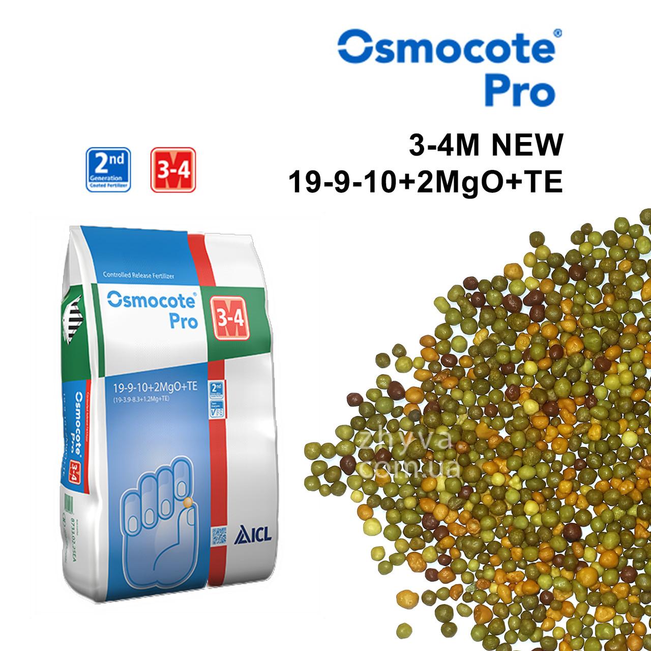 Osmocote Pro (19-9-10+2MgO+TE) 3-4 міс. 1кг (Осмокот)