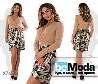 Привлекательное женское платье со стильным низом с пайеток и оригинальным вырезом бежевое