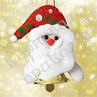 Подвеска колокольчик Дед Мороз