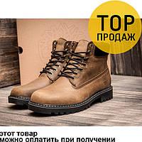 Мужские зимние ботинки Timberland, кожаные, на меху, коричневые / ботинки мужские Тимберленд, стильные