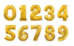 Шары цифры 100см золото