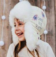 DemboHouse. Зимова шапочка для дівчинки Френсіс кремова розміри 50 2840f59f1af23