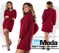 Очень модное и изысканное женское платье с интересным воротничком свободного фасона красное